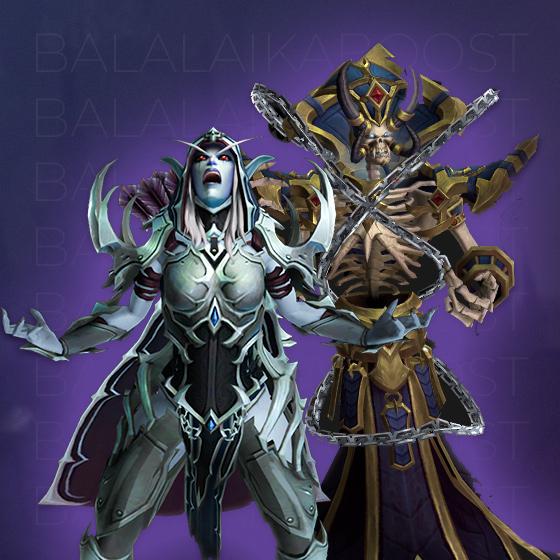 2 Last Bosses Sanctum of Domination