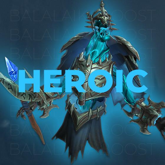 Heroic Sanctum of Domination Boost
